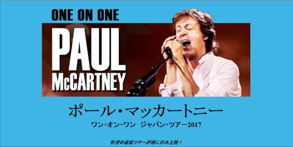 Paul_M 17.jpg